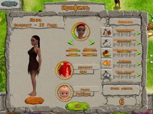 Скриншот из игры Много лет назад