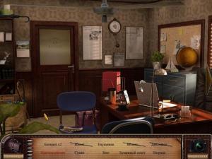 Скриншот из игры Забытые секреты