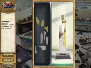 Скриншот из игры Она написала убийство