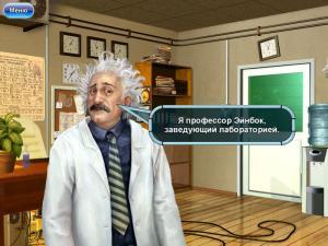 Скриншот №2 из игры Грибная Эра