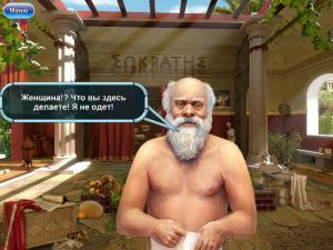 Скриншот №3 из игры Грибная Эра