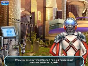Скриншот №5 из игры Грибная Эра