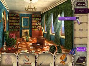 Скриншот из игры Тайна пропавшего графа