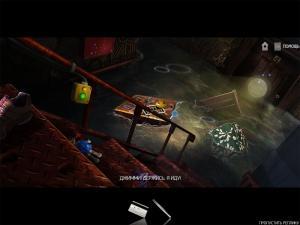 Скриншот из игры Невероятный круиз