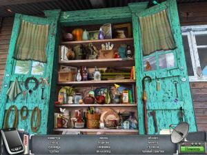 Скриншот из игры Однажды на Ферме