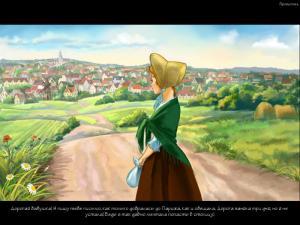 Парижские цветы скриншот №1