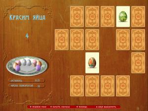 Скриншот из игры Празднуем Пасху