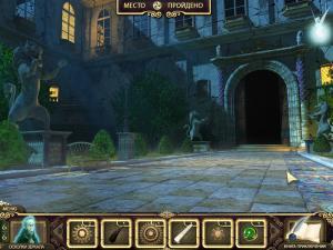 Скриншот из игры Принцесса Изабелла. Проклятие Ведьмы