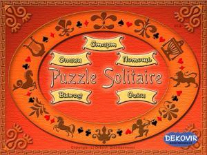 Скриншот из игры Логический Пасьянс