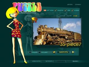 Скриншот из игры Паззлы