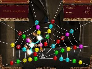 Скриншот из игры Радужная Паутинка 2