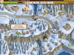 Скриншот из игры Дороги Рима