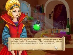 Бурлящая Магия скриншот №1