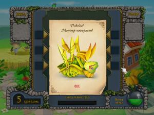 Бурлящая Магия скриншот №3
