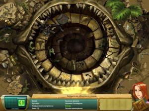 Скриншот из игры Саманта Свифт и Фонтаны Судьбы