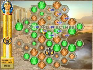 Скриншот из игры Скарабеи Фараона