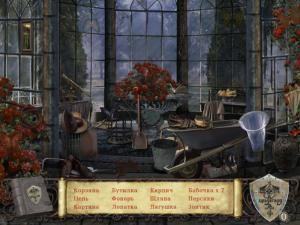Скриншот из игры №1