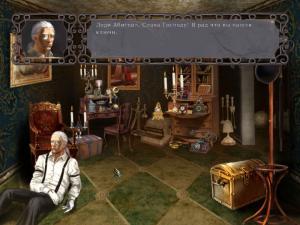 Скриншот из игры №4
