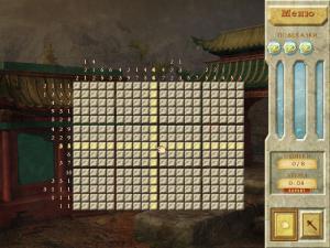 Скриншот №3 - Мир загадок Тайны времен