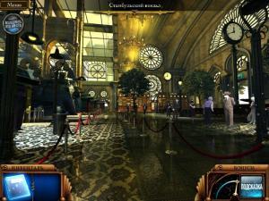Скриншот из игры Секреты Колеса Дракона