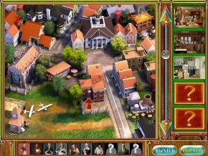 Скриншот №3 из игры Тайны Города N