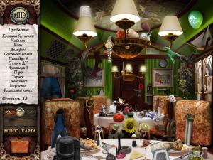 Змей Исиды скриншот №2 из игры