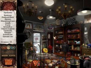 Змей Исиды скриншот №5 из игры