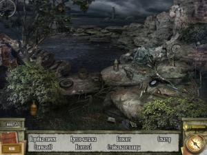 Скриншот из игры Остров проклятых