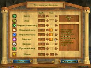 Скриншот Небесные острова