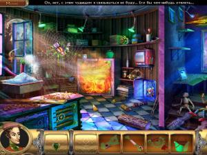 Охотники за Снарком сриншот №4 из игры