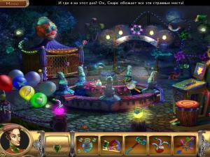 Охотники за Снарком сриншот №5 из игры