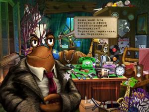 Скриншот из игры Шериф Стив
