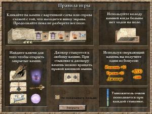Скриншот из игры Каменный пасьянс