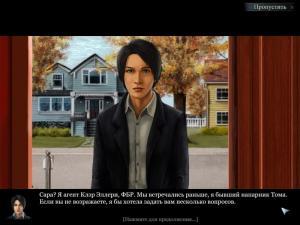 Скриншот из игры Талисман власти