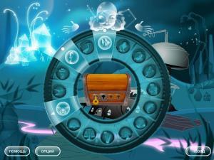 Скриншот из игры Стримко