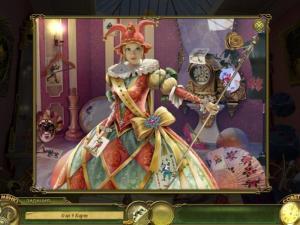 Скриншот из игры Зазеркалье