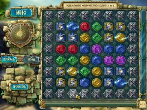 Скриншот №1 из игры Сокровища Монтесумы 3