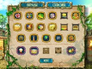 Скриншот №2 из игры Сокровища Монтесумы 3
