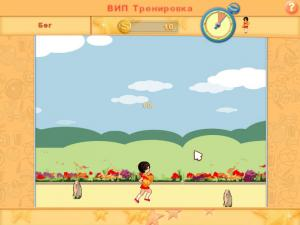 Скриншот из игры Фитнес Клуб Венди