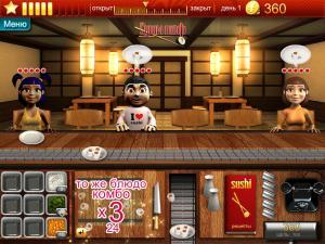 Скриншот из игры Youda Суши Шеф