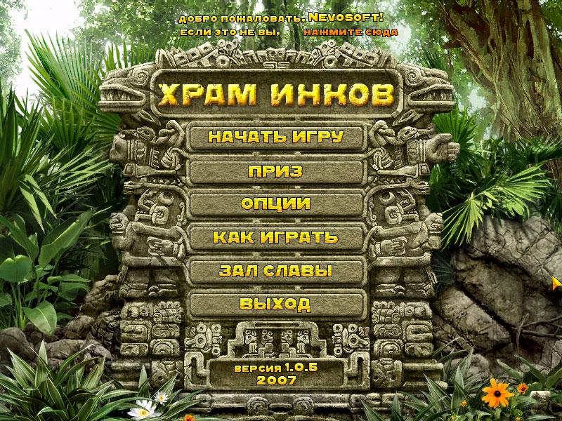 Новая игра PlayRix для всех фанатов Зумы/Луксора. . Выстреливайте шарик в
