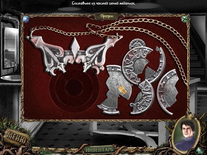 Mystery novel screenshot small1 Журналистские истории. Смерть у ворот.
