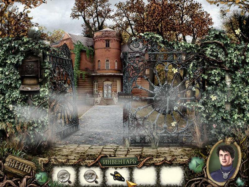 Скриншоты игры Журналистские истории: Смерть у ворот. поиск предметов.