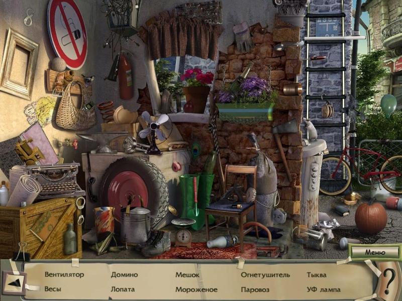 Тайны одноклассников - скриншот из игры.