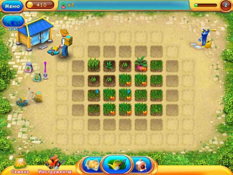 Нажми для увеличения скриншотов игры Чудо ферма 2. Игра Чудо ферма 2. Нажми